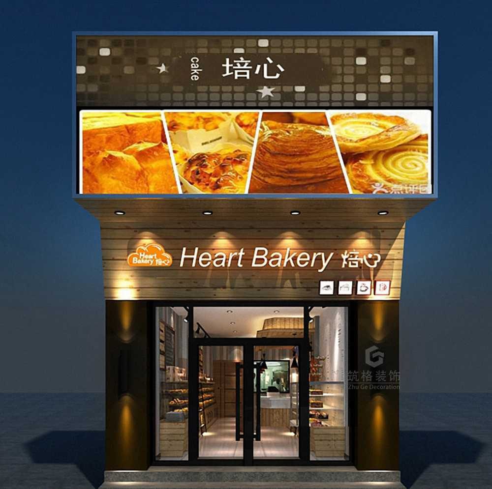 Heart Bakery 蛋糕店